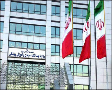 مهرمبین؛ همکار وزارت بهداشت در اجرای طرح بهبود امنیت غذا و تغذیه (باغ) استان ایلام